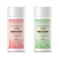 リラックスアロマ入浴剤(300g)