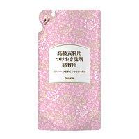 高級衣料用つけおき洗剤詰替用(450ml)