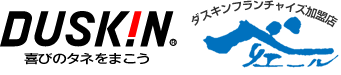 ダスキンベリエール会社ホームページ